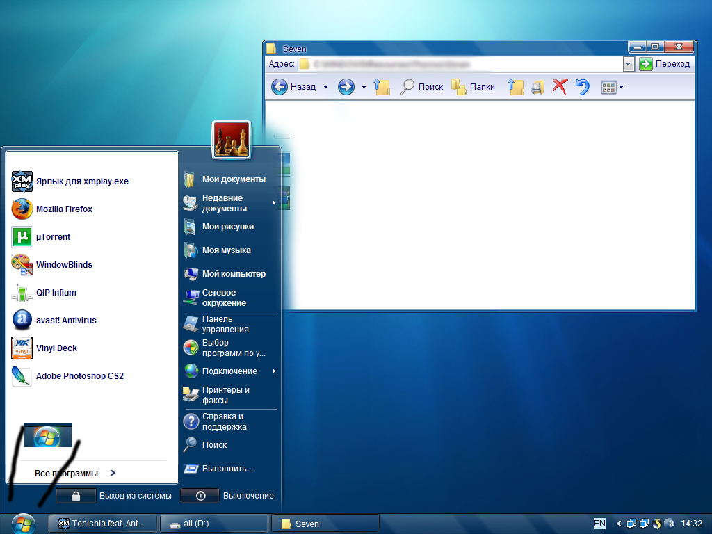 Tema Windows 7 untuk Windows  XP